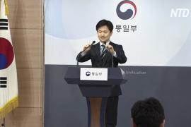 Сеул призывает Пхеньян не испытывать новое стратегическое оружие