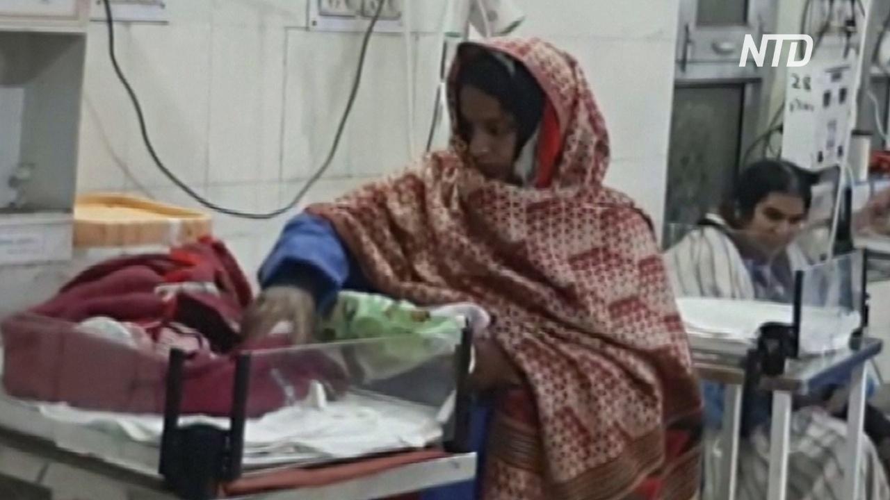 В индийском роддоме за месяц умерло около 100 новорождённых