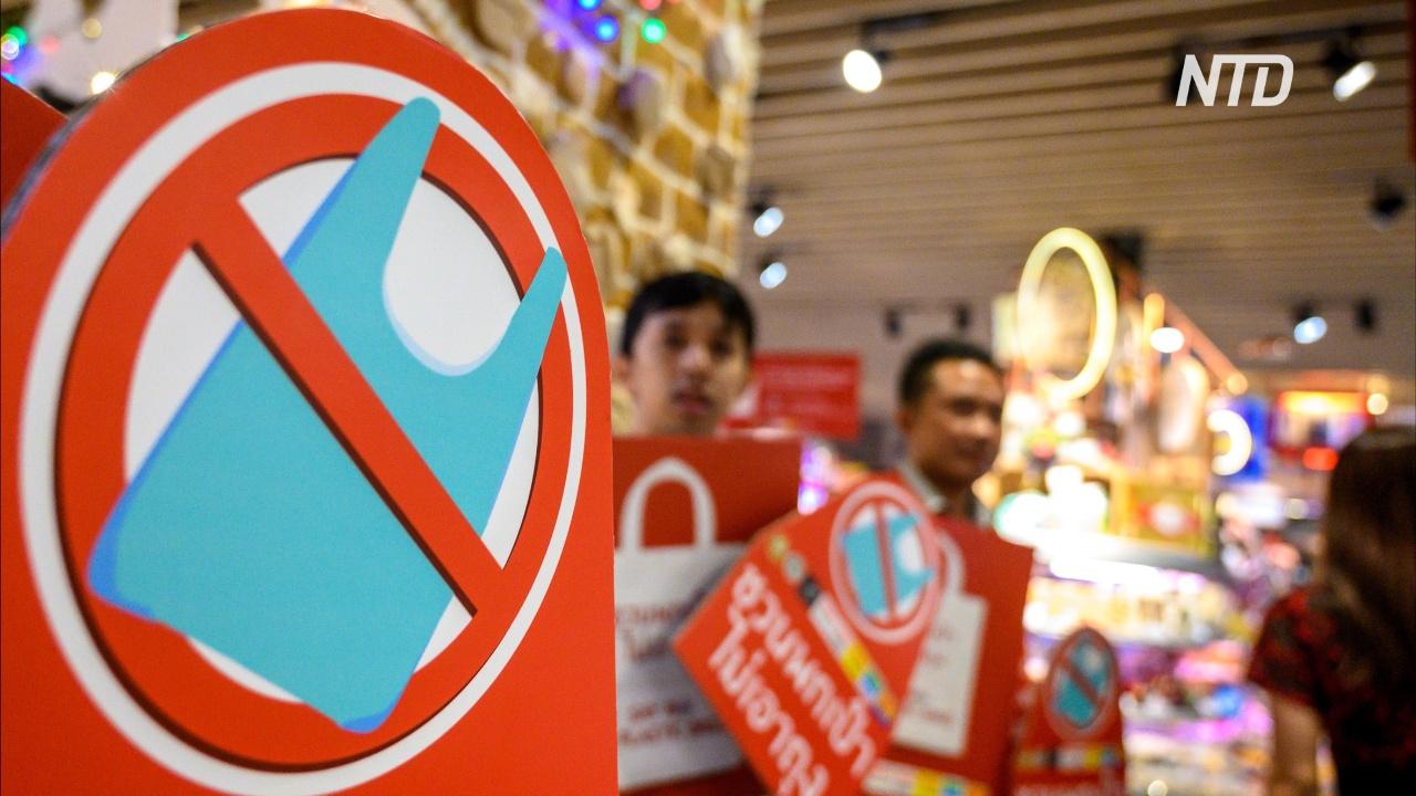В супермаркетах Таиланда запретили бесплатные одноразовые пакеты