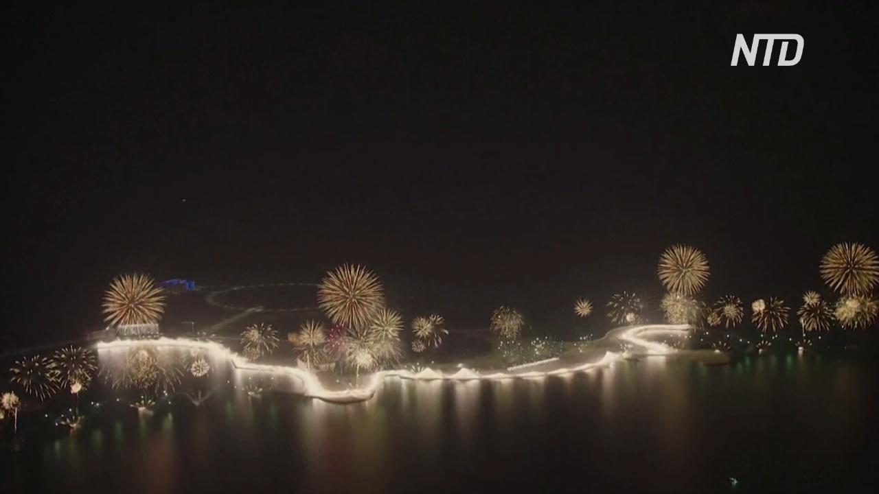 Новогодние фейерверки в ОАЭ внесли в Книгу рекордов Гиннесса