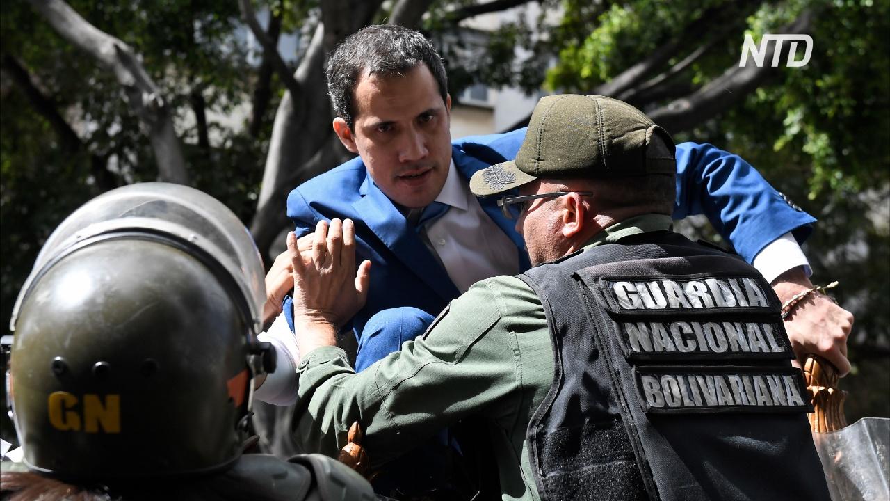 Парламент Венесуэлы избрал нового спикера, Хуана Гуайдо не пустила полиция