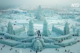 В Харбине создают прекрасные ледовые скульптуры