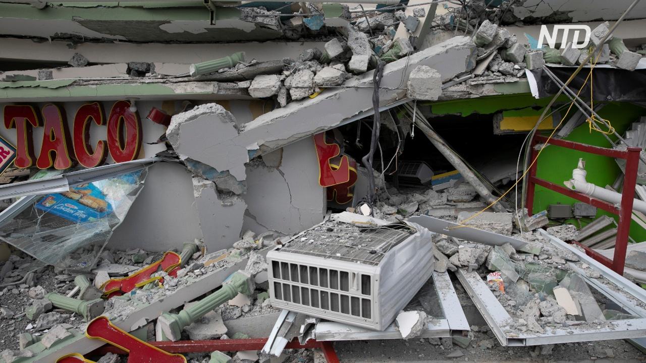 Пуэрто-Рико восстанавливается после сильнейшего за 100 лет землетрясения