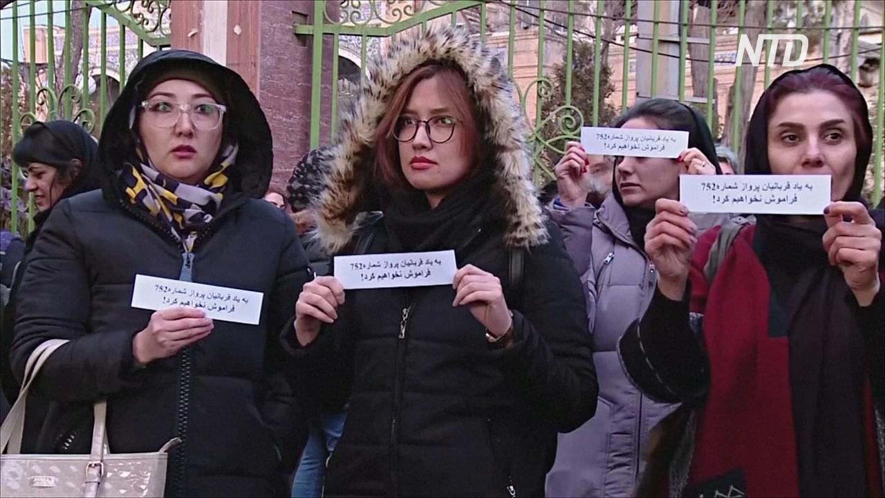 Иранцы вышли протестовать после того, как Тегеран взял вину на себя