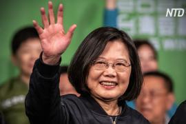 На Тайване празднует победу действующий президент Цай Инвэнь