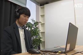 Южнокорейцы проходят собеседования с искусственным интеллектом