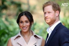 Королева благословила Гарри и Меган на независимую жизнь