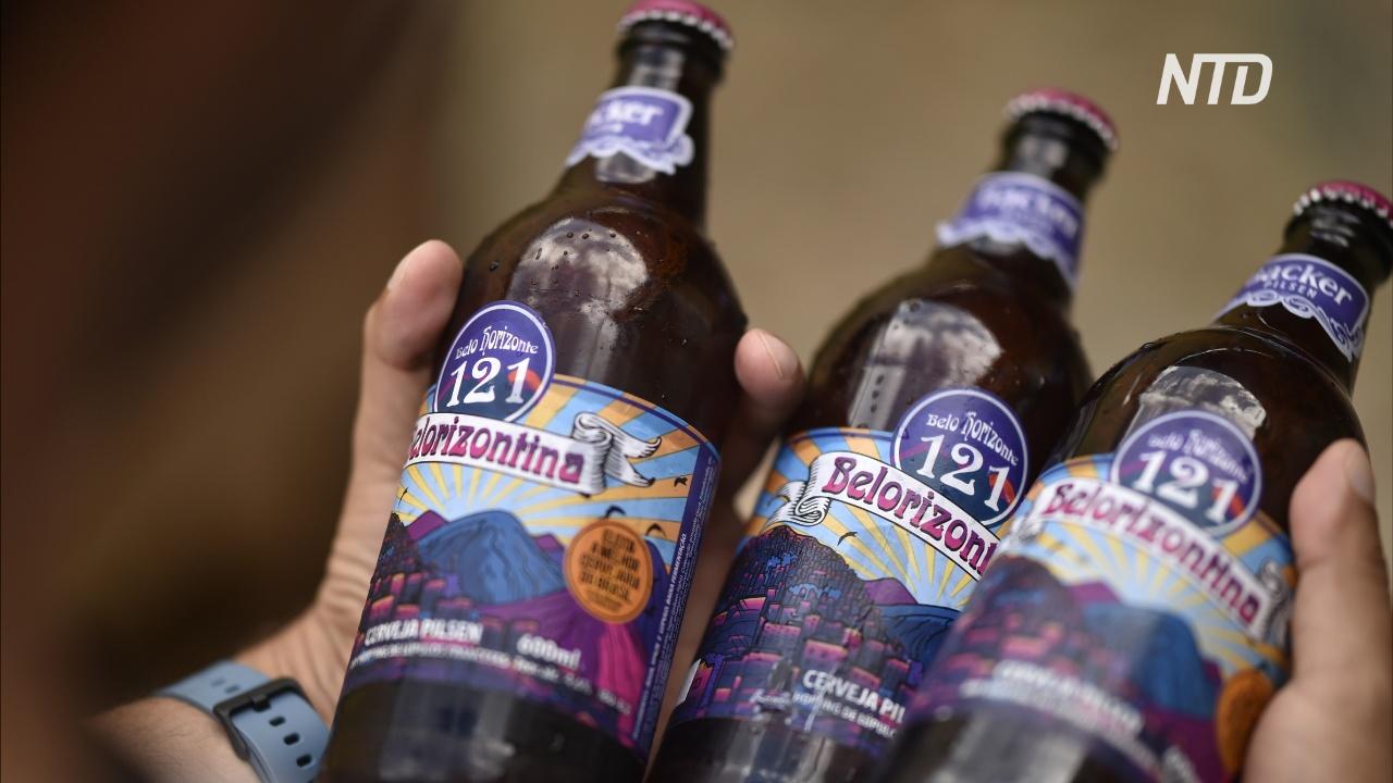 Отравленное крафтовое пиво, возможно, стало причиной смерти трёх бразильцев