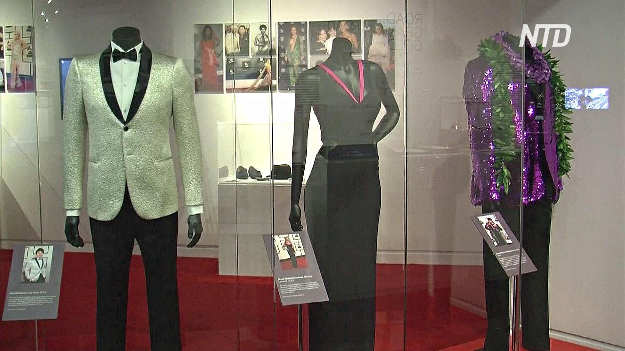 Наряды с «Грэмми» можно увидеть в музее в Лос-Анджелесе