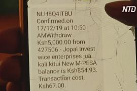 В Кении процветает мобильный банкинг