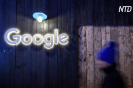 Форум в Давосе: Франция и США согласовали заморозку цифрового налога, но только временно