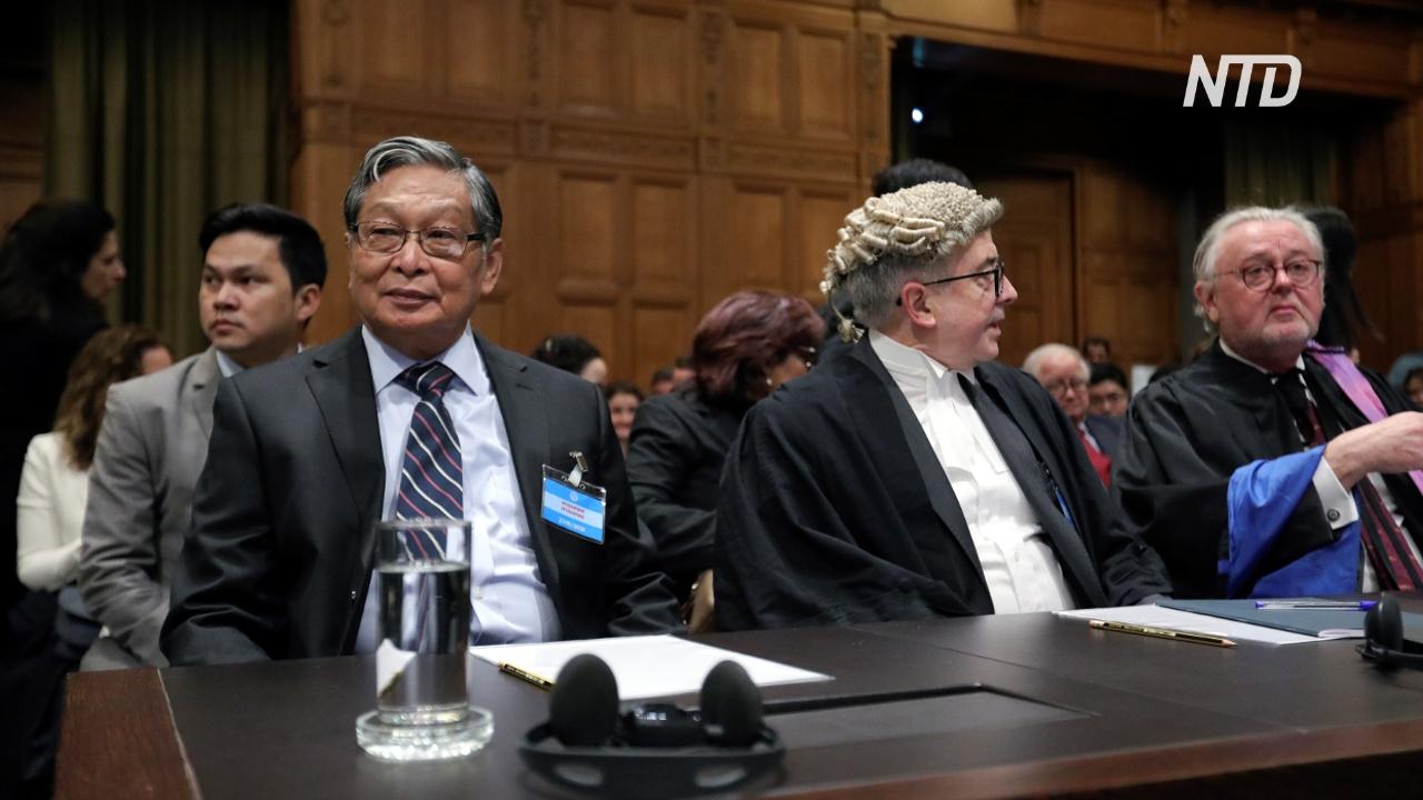 Международный суд ООН требует от Мьянмы не притеснять рохинджа