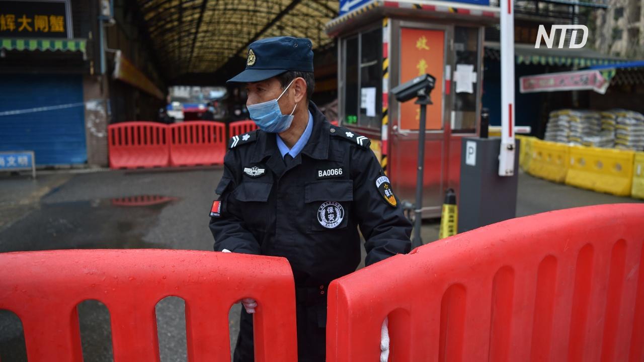Новый коронавирус в Китае: сотни заболевших и ограничения на передвижения
