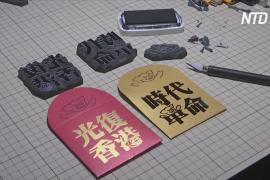 Житель Гонконга делает печати к Новому годы Крысы с протестными пожеланиями
