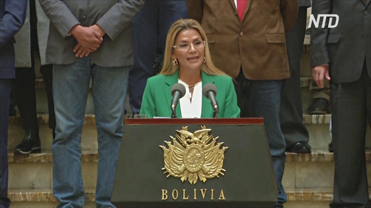 Боливия объявила о разрыве дипломатических отношений с Кубой