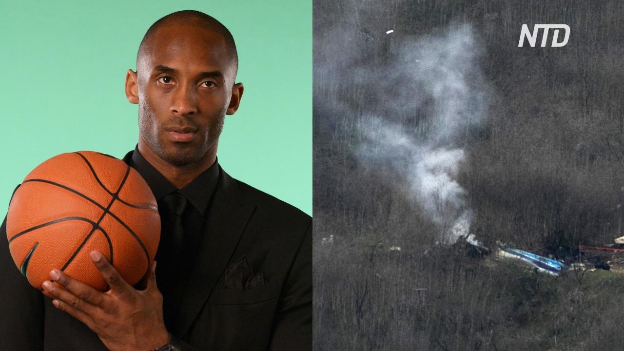 Гибель легенды баскетбола Коби Брайанта: на борту вертолёта было 9 человек