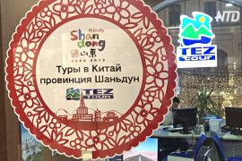 Российские туроператоры отменяют поездки в Китай