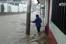 Север Перу страдает от наводнений