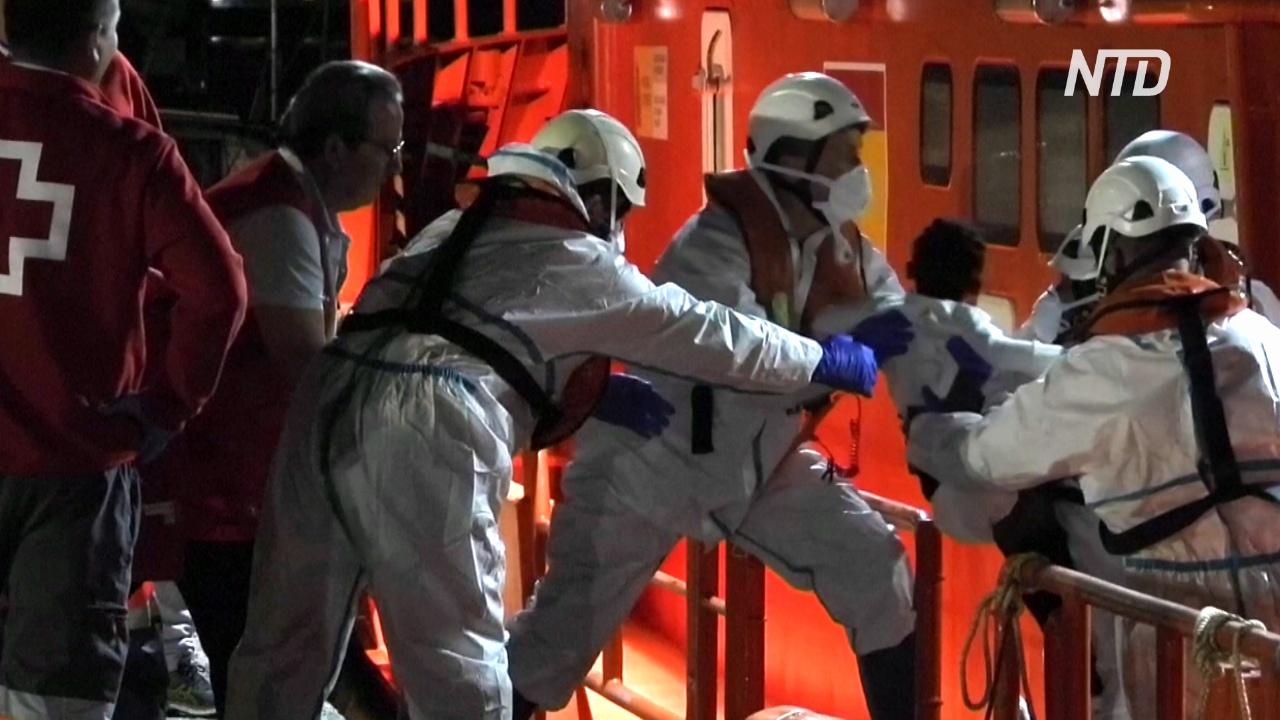 Испанская береговая охрана перехватила лодки с мигрантами в Атлантике