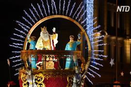 В Мадриде прошёл красочный парад в честь трёх королей