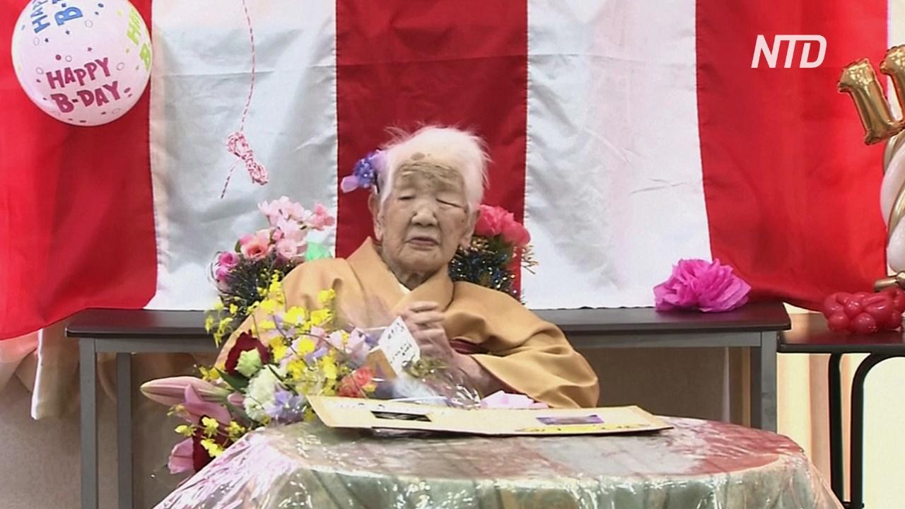 Самый старый в мире человек отметила 117-й день рождения