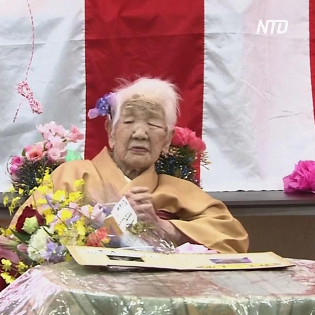 Самая старая из ныне живущих отметила 117-й день рождения