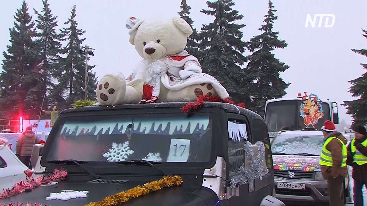 В Ярославле впервые устроили новогодний автокарнавал