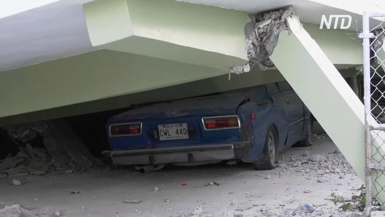 Землетрясение в Пуэрто-Рико разрушило дома и природную каменную арку