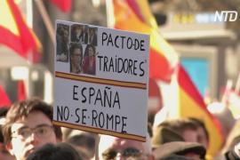 В Мадриде тысячи человек протестуют против нового правительства Испании
