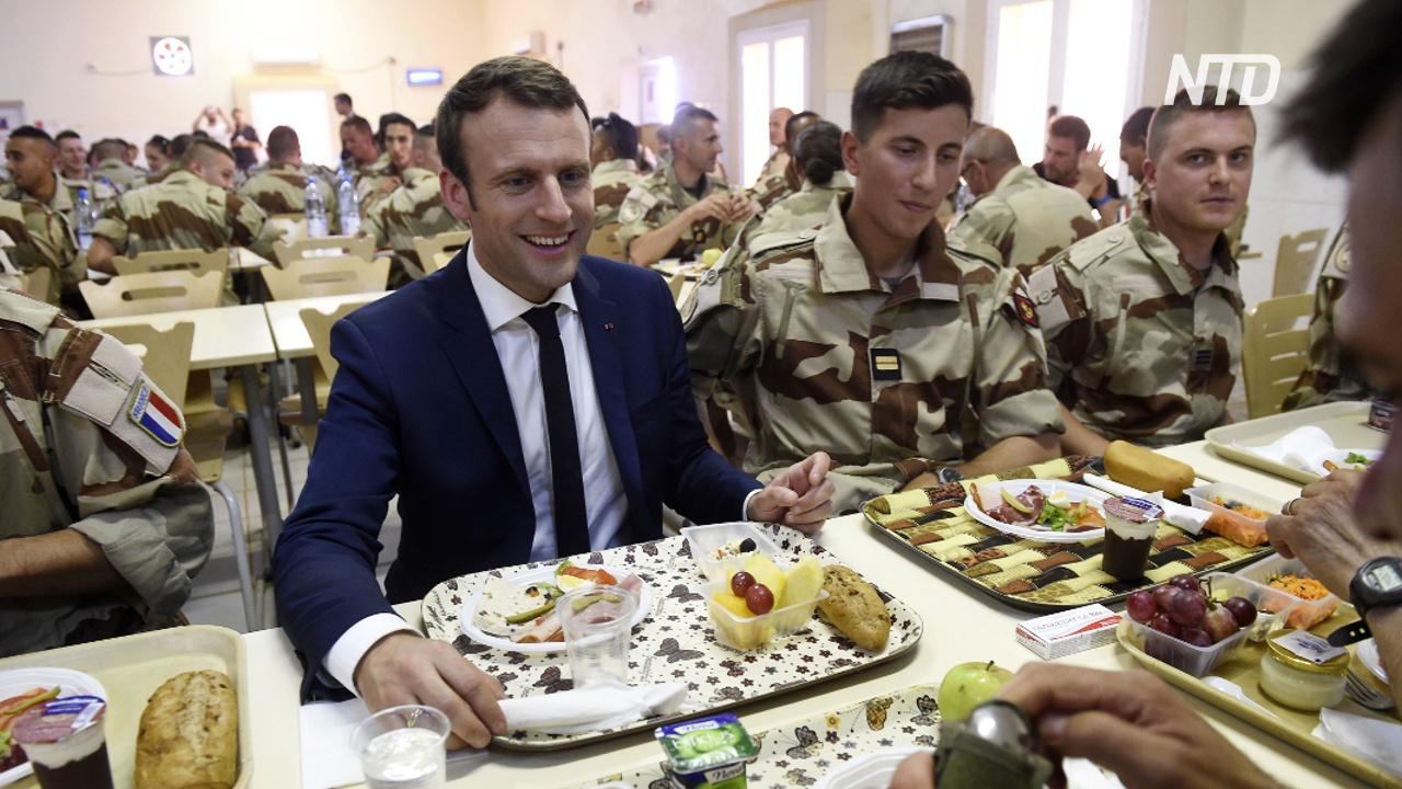 Франция направит ещё 220 военных для борьбы с исламистами в Африке
