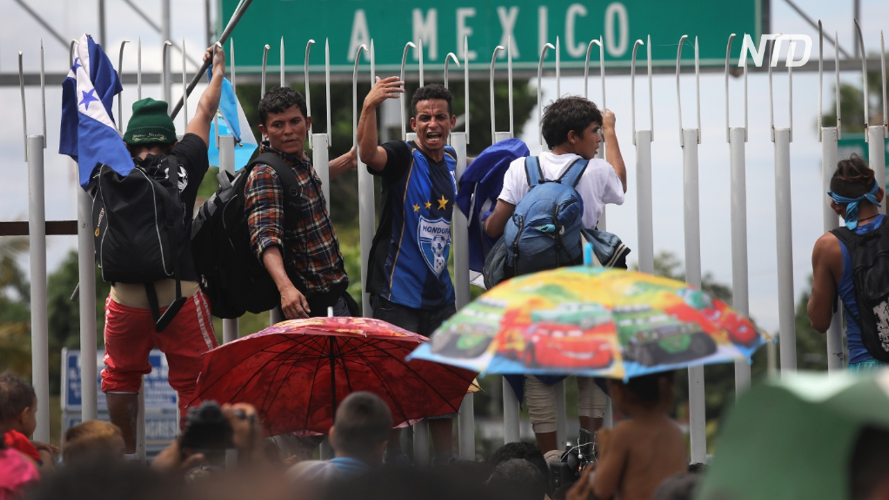4000 нелегальных мигрантов собрались на границе Гватемалы и Мексики