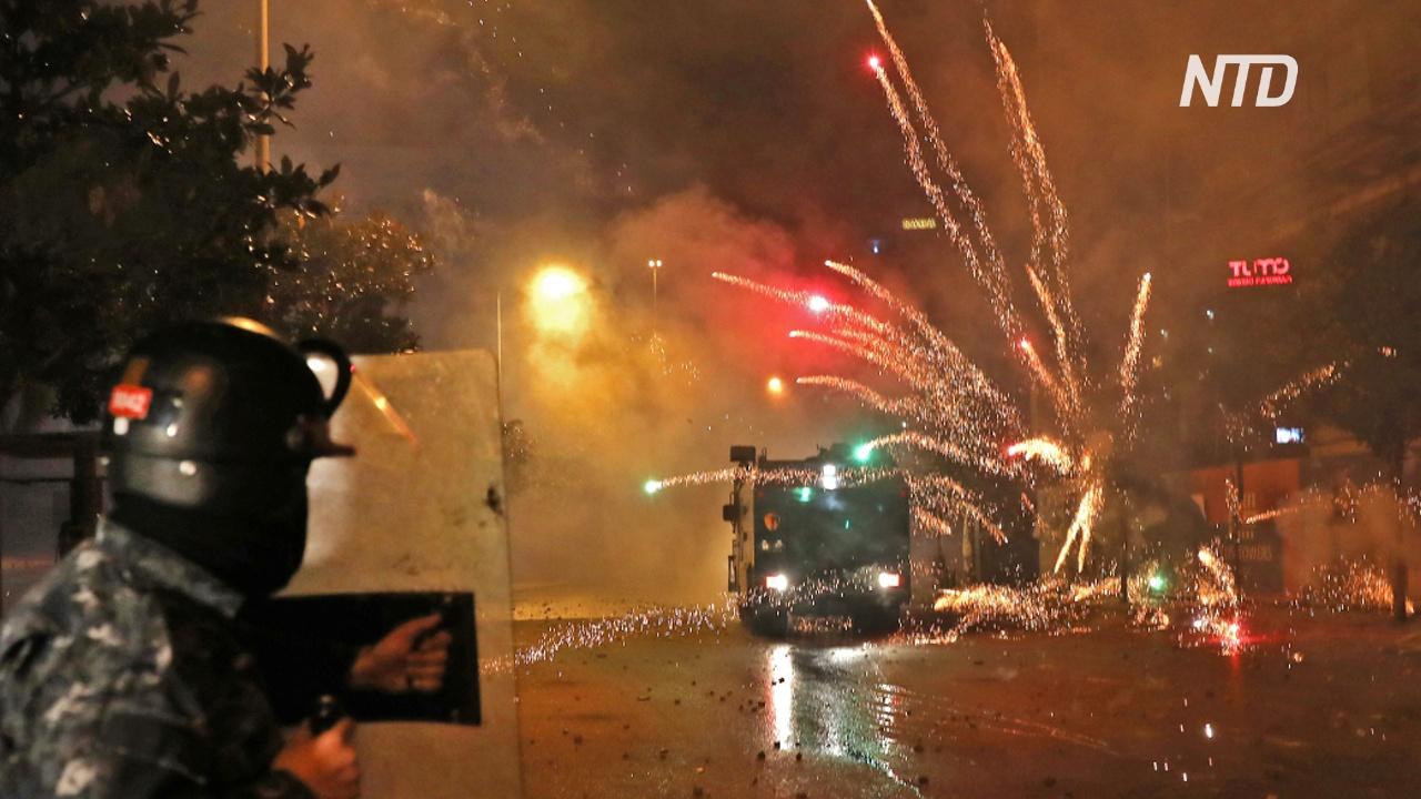 В Ливане сформировали новое правительство, но протесты продолжаются
