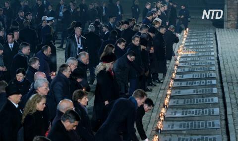 В Освенциме прошёл вечер памяти в честь 75-летия освобождения концлагеря