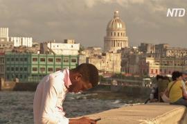 Землетрясение магнитудой 7,7 ощутили в Гаване