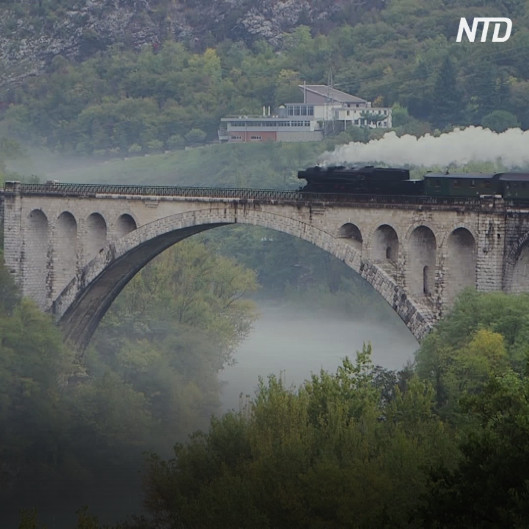 Прыжок в прошлое: прогулка по Бохиньской железной дороге