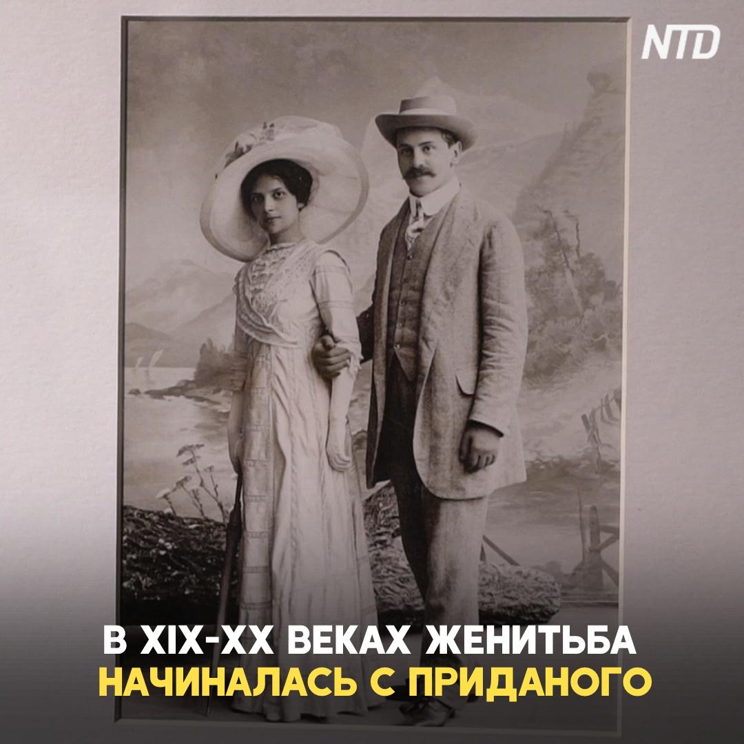 Как изменились традиции семьи в России за 150 лет