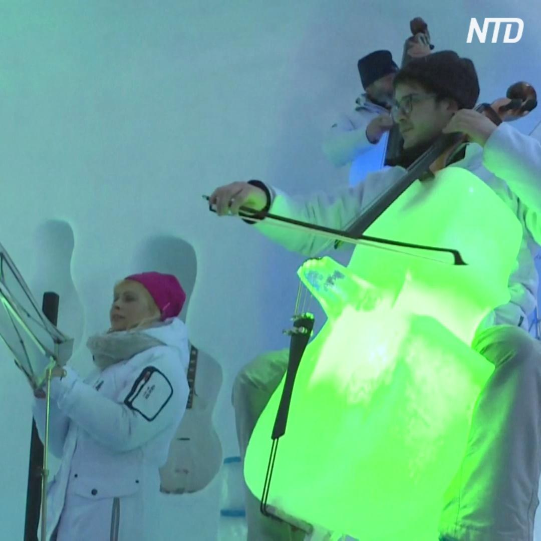 Уникальный концерт: ледяные инструменты в иглу на леднике