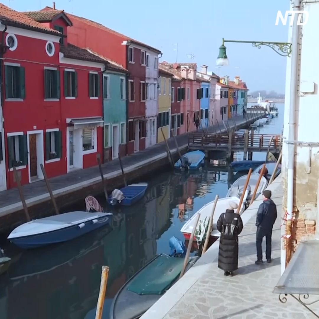 Три венецианских острова пытаются выжить с помощью туристов и ремёсел