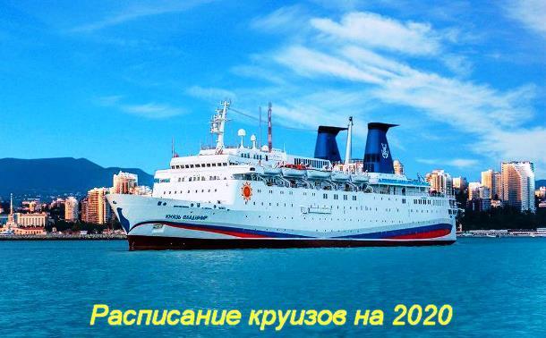 Российские речные круизы – море удовольствий