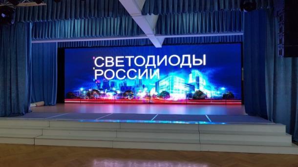 Уникальные услуги от компании «Светодиоды России»