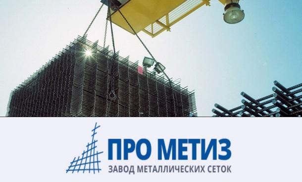 Арматурная сетка для фундамента зданий: выбираем правильно