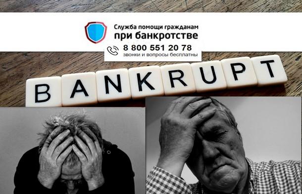Аспекты банкротства физических лиц – на одном сайте