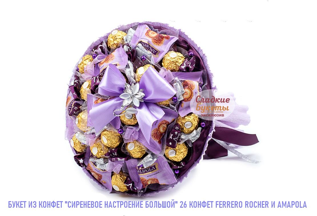 Букеты из конфет: красота и вкуснота