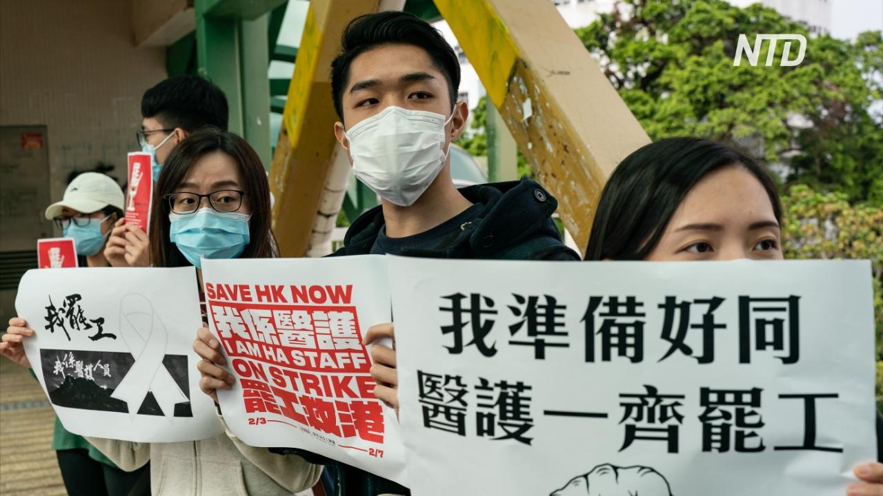 Первая смерть от коронавируса за пределами Китая и протесты медиков в Гонконге