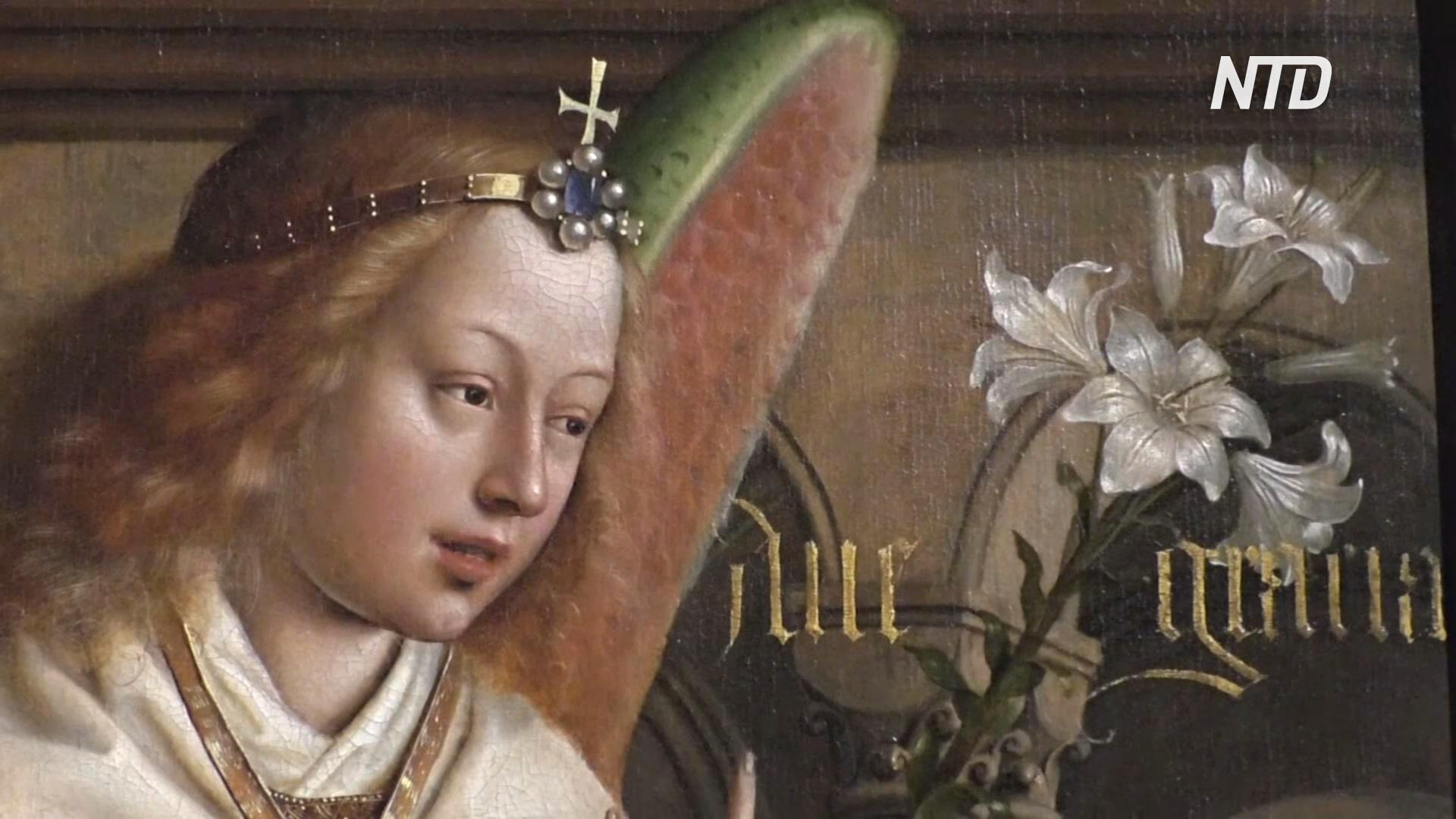 Шедевры фламандского живописца Яна ван Эйка представили на выставке в Генте