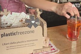 В Италии появился первый горнолыжный курорт, где полностью отказались от пластика