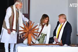 Первый визит Дональда Трампа в Индию: прялка Махатмы Ганди и многотысячный стадион