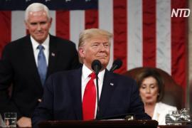 Дональд Трамп похвалил экономику США во время обращения «О положении в стране»