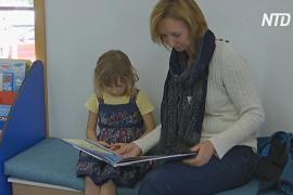 Для австралийских книголюбов библиотеку сделали круглосуточной