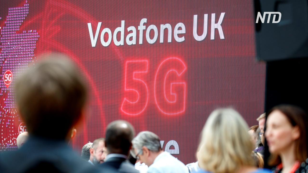 Британский оператор Vodafone откажется от технологий Huawei для 5G